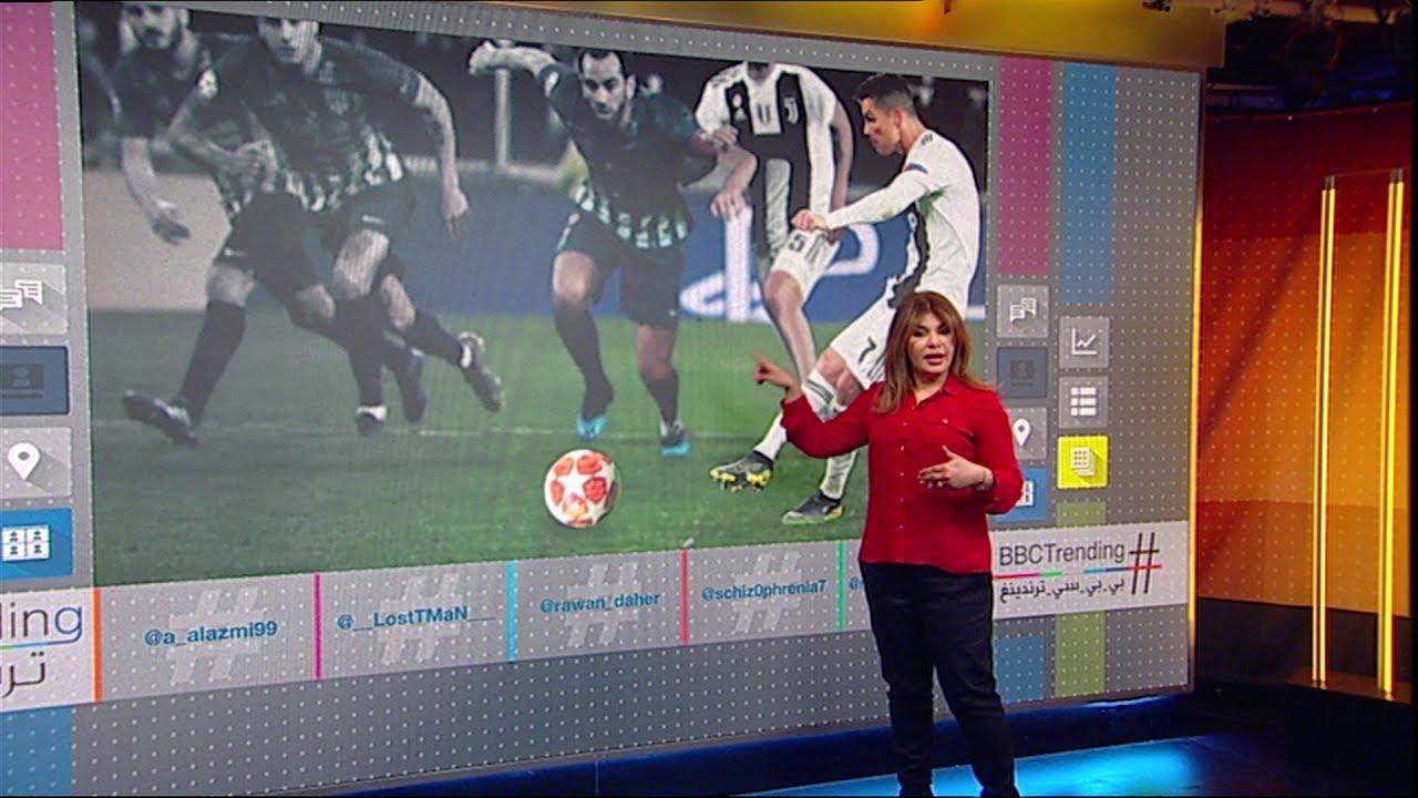 فيديو| زوجة رونالدو تحتفل بطريقتها بهاتريك #رونالدو التاريخي في مرمى اتليتكو مدريد؟ بي_بي_سي_ترندينغ