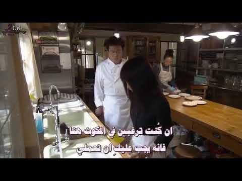 مسلسل الياباني سالي كروي حلقة 2 motarjam