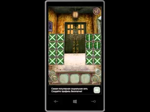 Побег из Особняка 36 уровень Windows Phone
