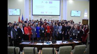 Международный форум женщин-лидеров в ГрГУ имени Янки Купалы