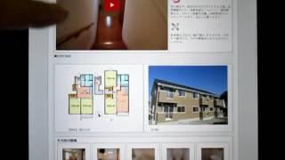 【5/23】新着賃貸1件・VR体験4件の不動産情報。三田友梨佳(ミタパン)...