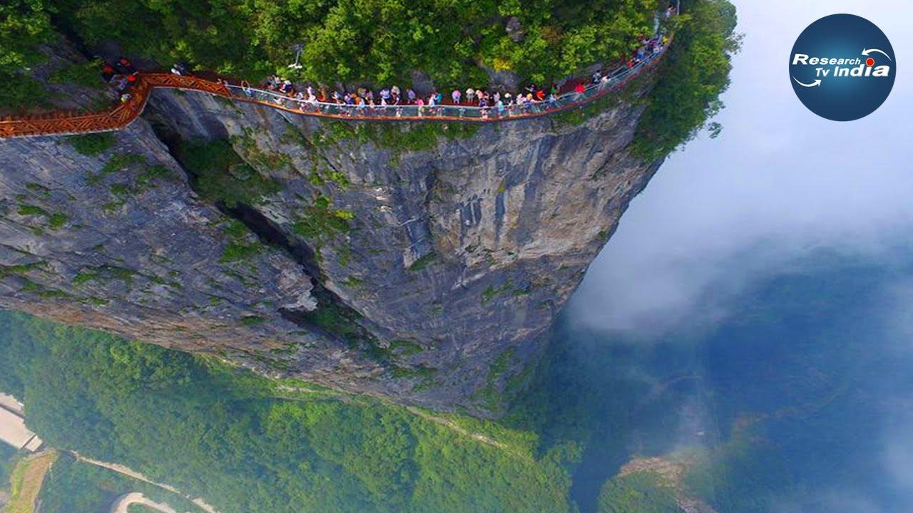 आखिर मिल गया स्वर्ग। इस पहाड़ पर चढने की हिम्मत है क्या|Tianmen Mountain
