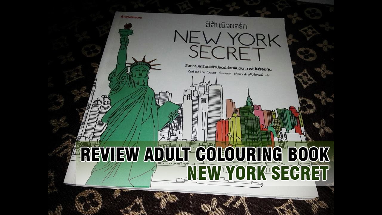 The coloring book ep - Review Adult Colouring Book Ep 4 New York Secret