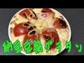 『料理』納豆豆腐グラタン『簡単料理』 の動画、YouTube動画。