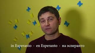 Learn Esperanto and Russian with Viatcheslav (skype/italki)