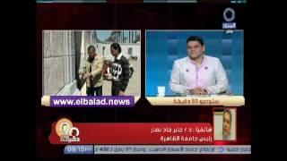 يسري المغازي يكشف حقيقة إهانته لفتيات الجامعات والدبلومات.. فيديو
