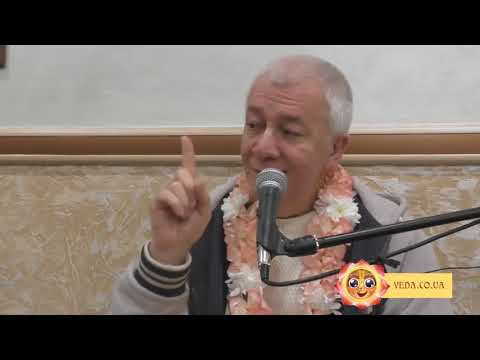 Шримад Бхагаватам 4.30.29 - Чайтанья Чандра Чаран прабху