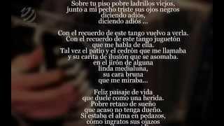 Anibal Troilo - El Patio De La Morocha (Letra)