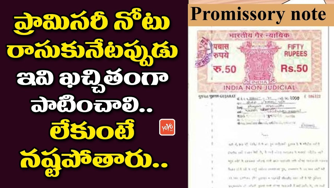 How to write promissory note in telugu promissery note rules how to write promissory note in telugu promissery note rules facts yoyo tv channel thecheapjerseys Images