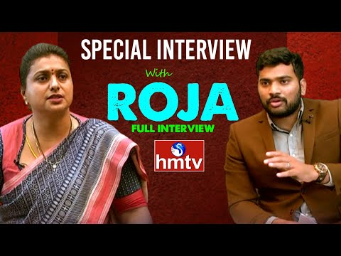 Special Interview With YSRCP MLA Roja   Full Part   hmtv