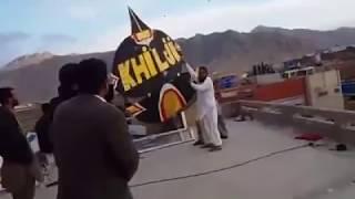 Biggest  Patang  in Quetta Basant  Mela, Dung Group  Kings of Quetta  Basant..