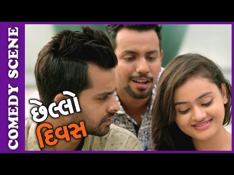 Chhello Divas Comedy Scene - Tel No Dabbo  – New Gujarati Movie