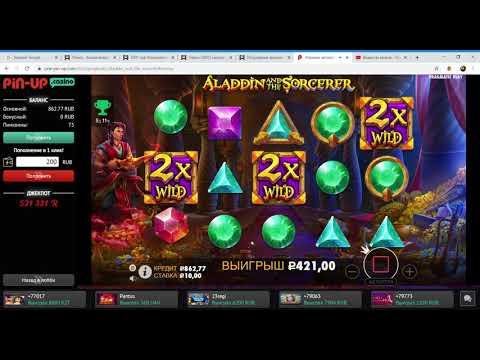 Игровые автоматы Aladdin And The Sorcerer   играть онлайн с бонусами