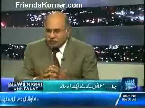 News Night 25 July 2012 With Talat Hussain (Burma Muslims 2012 Killing) Full Part 1 Travel Video