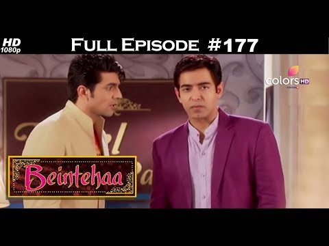 Beintehaa - Full Episode 177 - With English Subtitles