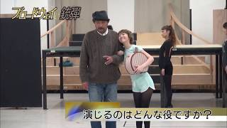 まもなく日本初演! ミュージカル『ブロードウェイと銃弾』 アカデミー...