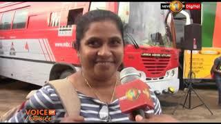 Voice of Gammadda Sirasa TV 11th September 2019 Thumbnail