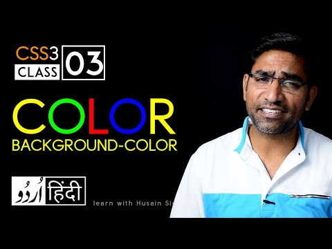 Color & Background-color - CSS3 Tutorial In Hindi - Urdu - Class - 03