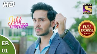 Ishk Par Zor Nahi - Ep 1 - Full Episode - 15th March, 2021