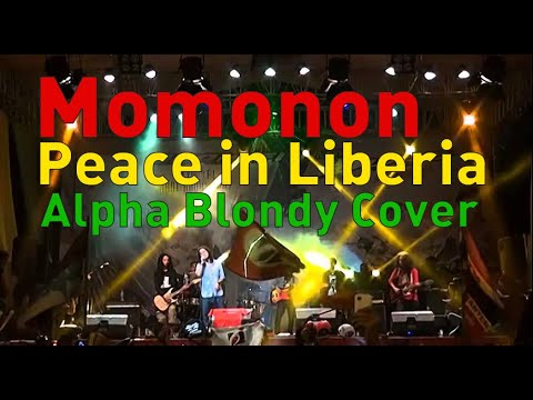 "Momonon ""Peace in Liberia"" Live at Launching Honda"