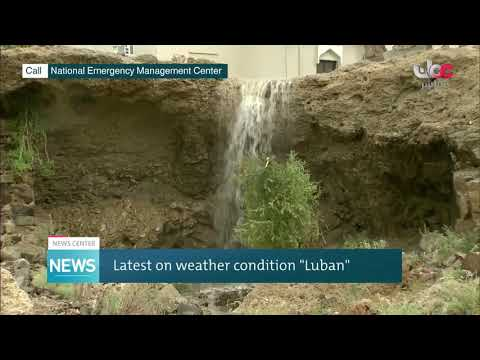 """Latest updates on weather condition """"Luban"""" from National Emergency Management Center"""