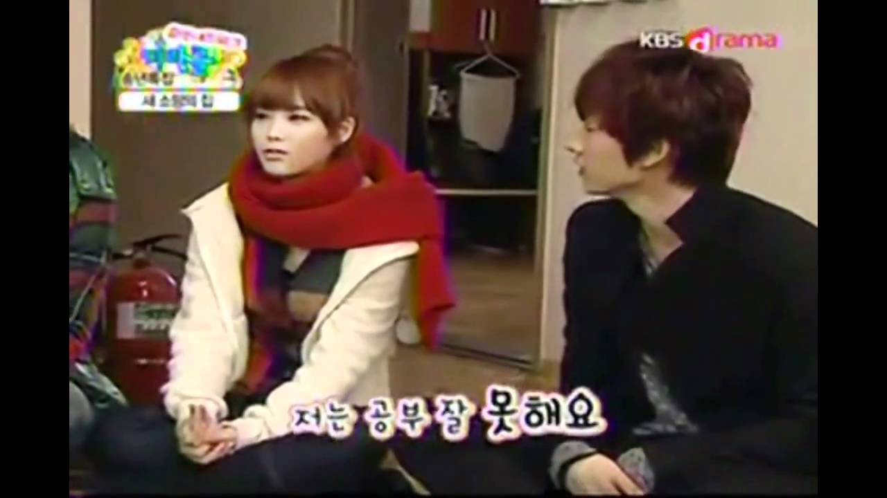 Eunhyuk iu dating proof