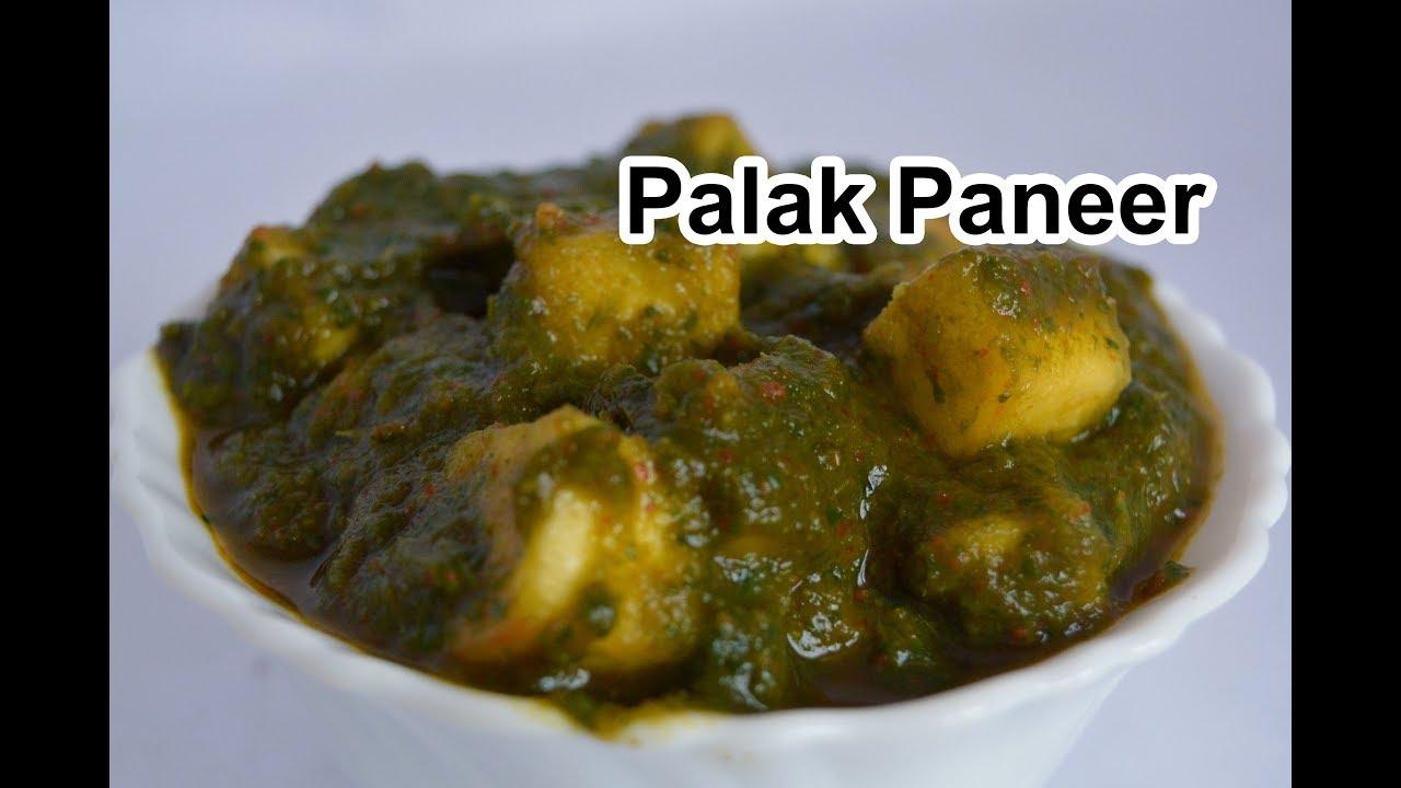 Palak Paneer Recipes In Tamil Language Dandk Organizer