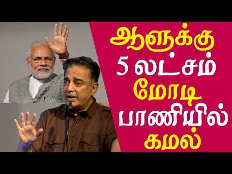 #kamalhassan @ wcc college  kamal hassan latest speech at wcc college youth summit tamil news live