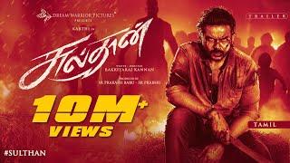 sulthan-official-trailer-tamil-karthi-rashmika-vivek-mervin-bakkiyaraj-kannan