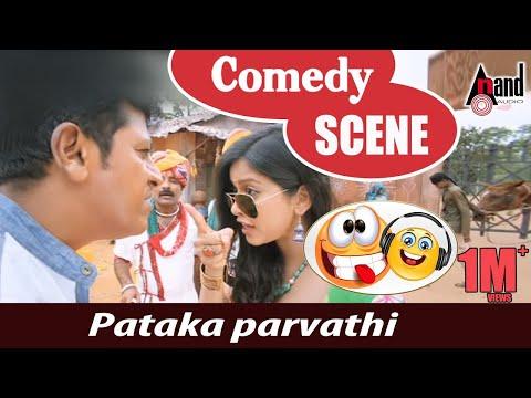 Vajrakaya |  Nabha Natesh Heroine introduction scene - Pataka Parvathi