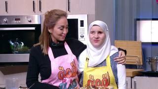 استنونا في حلقة مميزة مع الاعلامية ريهام سعيد والشيف علاء الشربيني الجمعة القادمة الساعة 1:30 ظهرا