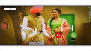 New Punjabi Ringtone || Latest Ringtone || Dj Remix Punjabi Song Ringtone || 👇 Download Link 👇