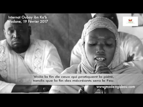 Belle Recitation du Coran par une jeune femme Arame Guèye WADANE 2017 MaDE