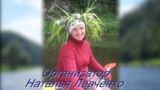 видео Отдых на Урале