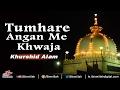 Tumhare Angan Me Khwaja | Khurshid Alam | Allah Janta Hai Shahadat Ka Martaba | Bismillah