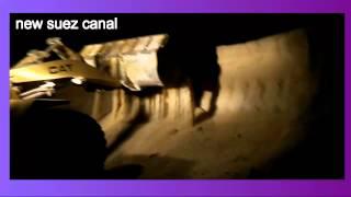 حفر قناة السويس الجديدة ليلة 10أغسطس 2014