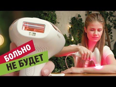 Фотоэпилятор Philips – никакого раздражения и вросших волос