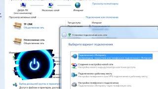 Как создать локальную сеть через wi-fi в Windows 7(На видео показано как создавать локальную сеть через wifi, по средствам компьютер-компьютер. Если возникли..., 2014-03-09T12:58:49.000Z)
