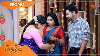 Chithi 2 - Promo | 13 March 2021 | Sun TV Serial | Tamil Serial