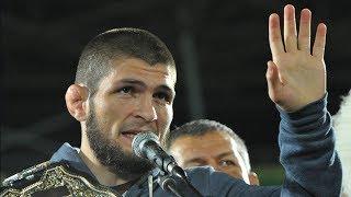 Хабиб уходит из ММА! Эксклюзивное интервью