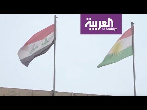 صيغة اتفاق بين بغداد وأربيل للخروج من أزمة الاستفتاء  - نشر قبل 4 ساعة