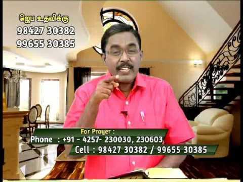 CK Medias :  Ps. Rajanayagam 30.01.16
