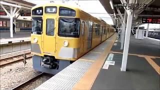 37-2鉄道旅12回目所沢で撮り鉄