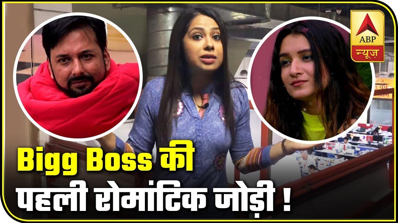 Bigg Boss 13 घर म बन रह इस स जन क पहल र म ट क ज ड Abp News Hindi