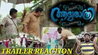 Aadya Rathri Official Trailer Reaction Jibu Jacob Biju Menon Central Pictures Mids Media