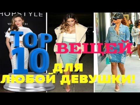 Женская Кожаная Куртка с Алиэкспресс / Women's Leather Jacket with AliExpressиз YouTube · С высокой четкостью · Длительность: 4 мин5 с  · Просмотров: 64 · отправлено: 01.07.2017 · кем отправлено: CHINA MANIA