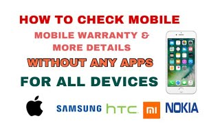 How To Check Mobiles Warranty & More details Online Step By Step