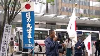 第126回博多駅演説会・九州共闘委員会 1/5