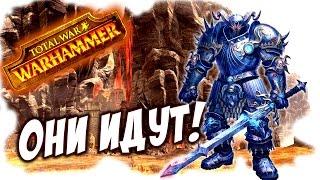 Total War: Warhammer - ВОТ И ХАОС! (прохождение) #18(Подпишись: http://j.mp/DezzzinfoGamesChannel Total War Warhammer прохождение за Гномов. Игра Тотал Вар Вархаммер доступна в Steam...., 2016-06-08T09:56:05.000Z)