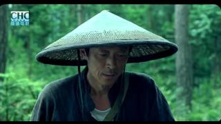 中国山水画的一部影片.